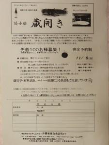 DSCN2988