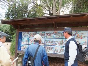 三木城址にある合戦絵図
